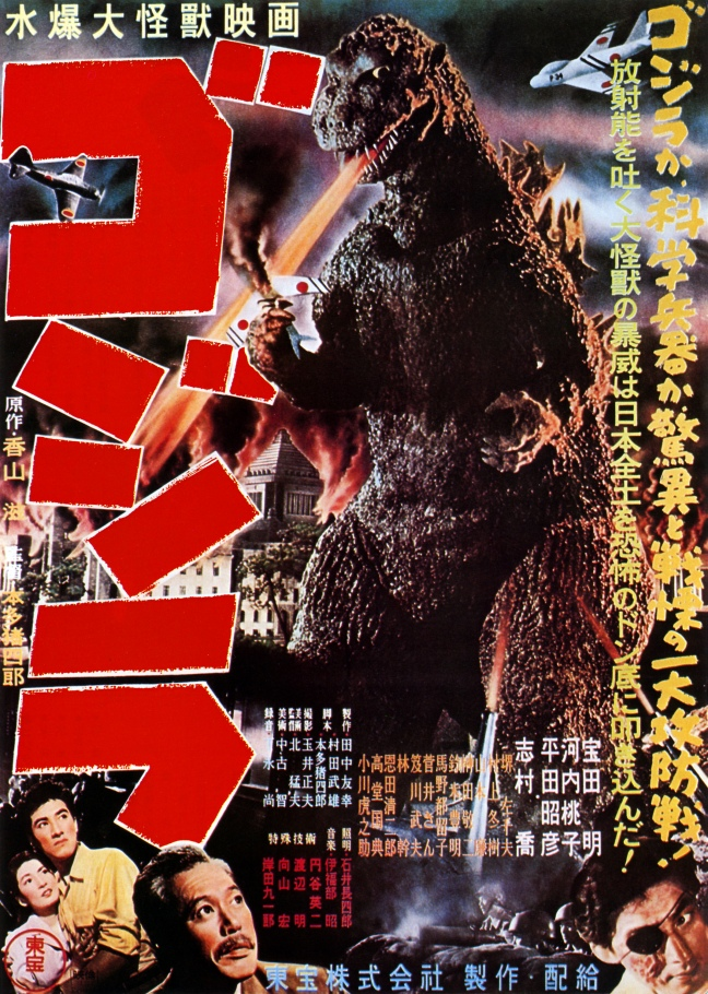 Godzilla is ranked by film historians as the second most influential film to ever come from Japan. The only film held above it is Akira Kurosawa's Seven Samurai.