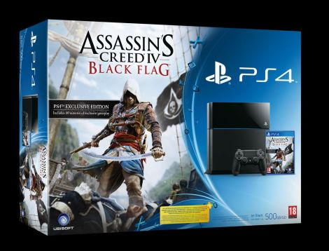 There's the special PS4 edition, did the Wii U get a special edition?